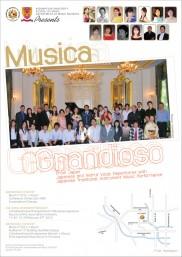 MUSICA GRANDIOSO from japan