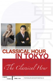Classical Hour in Tokyo The Classical Hour